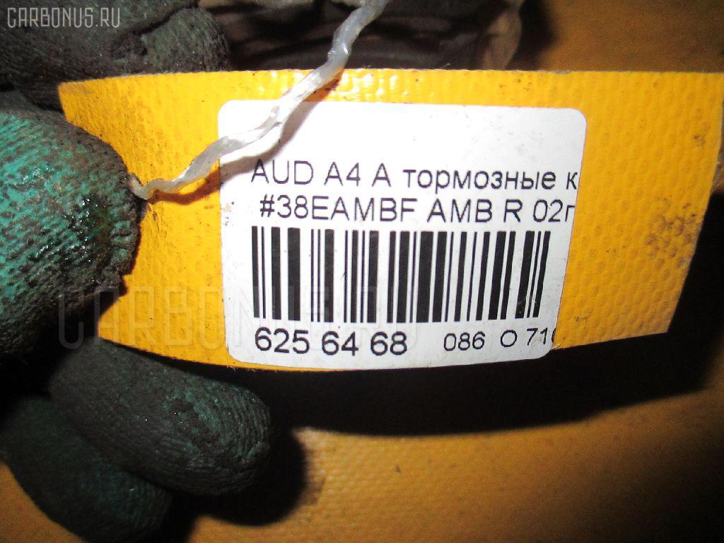 Тормозные колодки AUDI A4 AVANT 8EAMBF AMB Фото 3