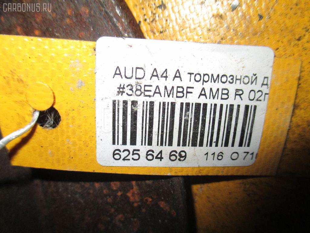 Тормозной диск AUDI A4 AVANT 8EAMBF AMB Фото 3