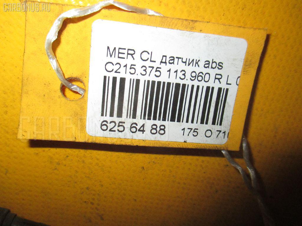Датчик ABS MERCEDES-BENZ CL-CLASS C215.375 113.960 Фото 2