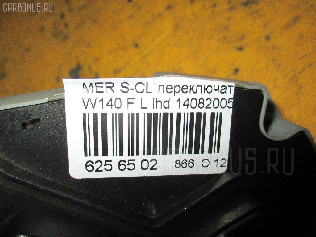 Переключатель регулировки сидения MERCEDES-BENZ S-CLASS COUPE C140.070 Фото 3