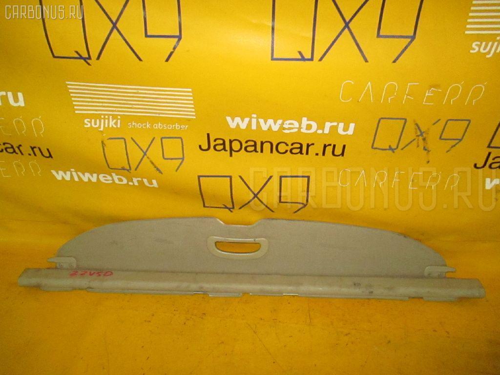 Шторка багажника TOYOTA VISTA ARDEO ZZV50G. Фото 3