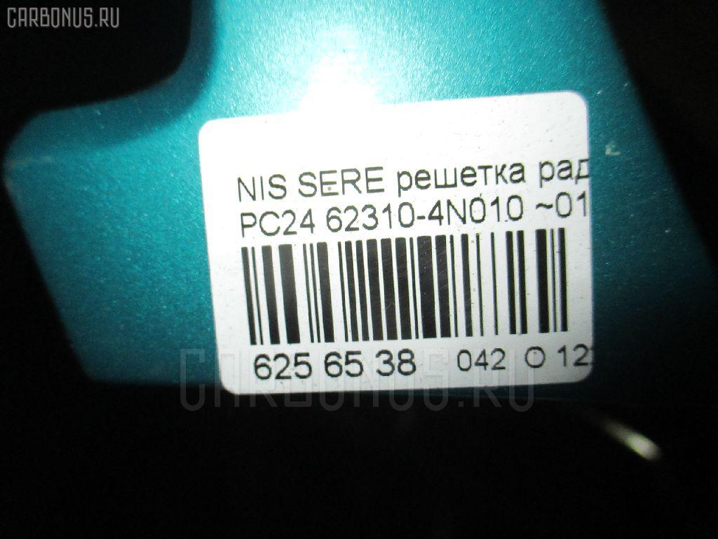 Решетка радиатора NISSAN SERENA PC24 Фото 3