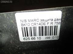 Защита двигателя Nissan March BK12 CR14DE Фото 2