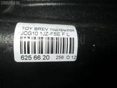 Подкрылок Toyota Brevis JCG10 1JZ-FSE Фото 2