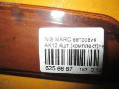 Ветровик Nissan March AK12 Фото 5