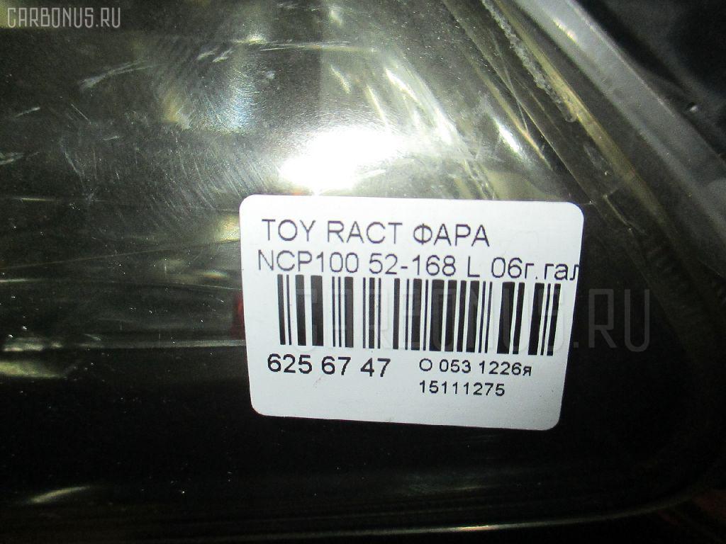Фара TOYOTA RACTIS NCP100 Фото 3