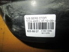 Стоп Nissan Serena TC24 Фото 3