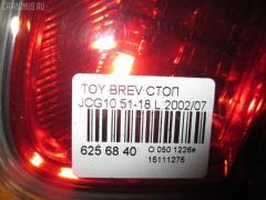 Стоп TOYOTA BREVIS JCG10 Фото 3