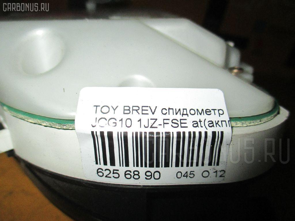 Спидометр TOYOTA BREVIS JCG10 1JZ-FSE Фото 3