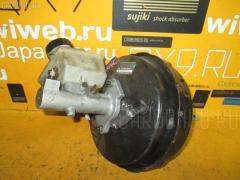 Главный тормозной цилиндр Volvo Xc70 cross coutry SZ B5244T3 Фото 2