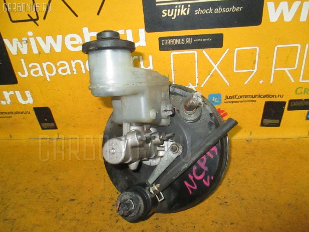 Главный тормозной цилиндр TOYOTA VITZ NCP15 2NZ-FE. Фото 9
