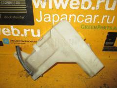 Бачок расширительный Nissan Serena TC24 QR20DE Фото 1