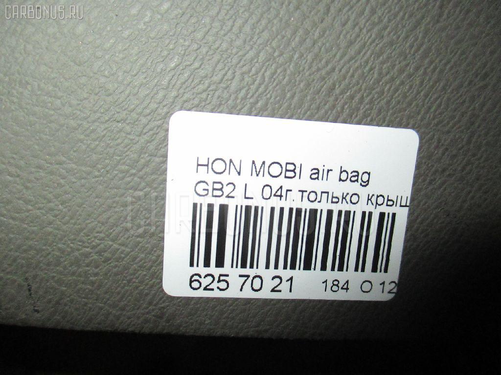 Air bag HONDA MOBILIO GB2 Фото 3