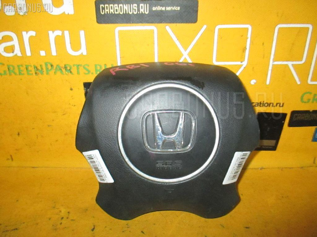 Air bag Honda Odyssey RB1 Фото 1
