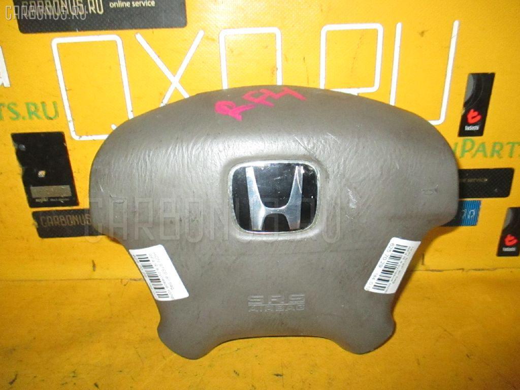 Air bag HONDA STEPWGN RF4 Фото 1