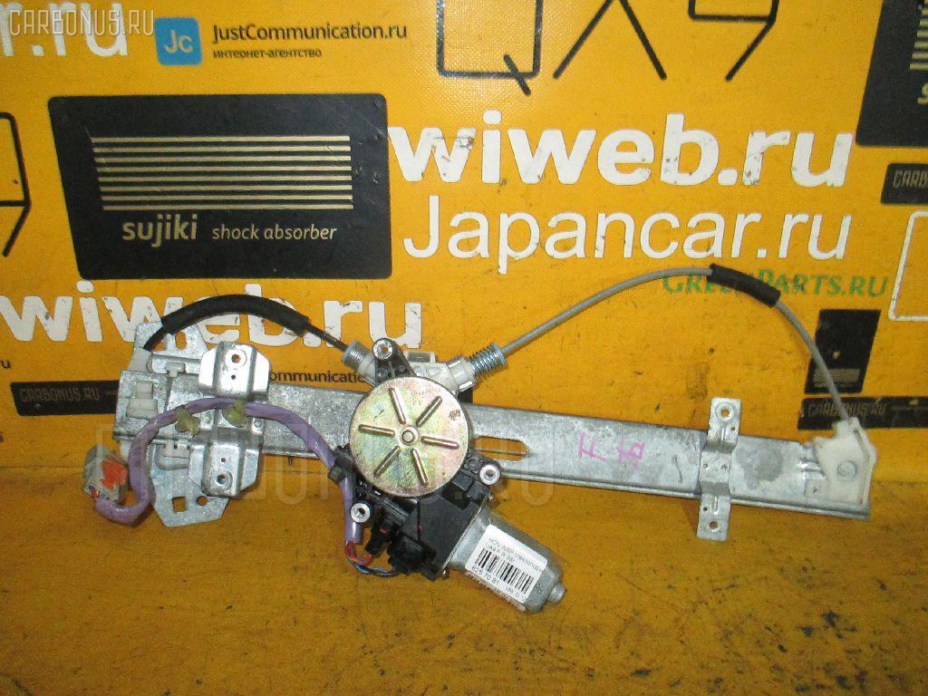 Стеклоподъемный механизм HONDA INSPIRE UA4 Фото 1