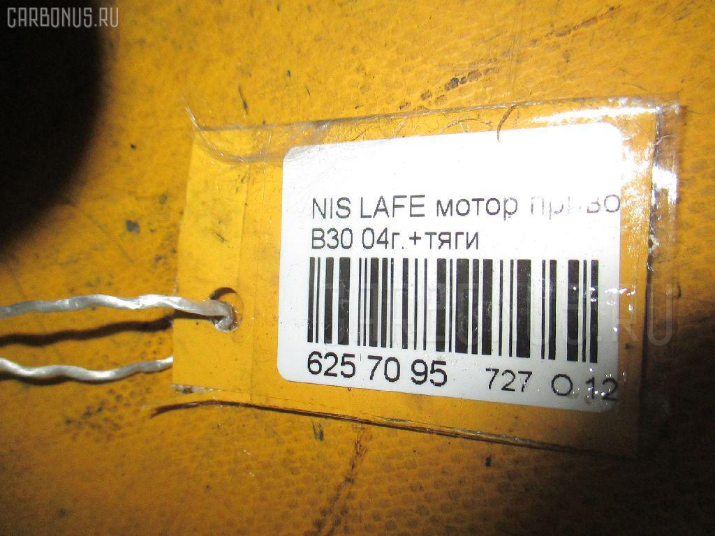 Мотор привода дворников NISSAN LAFESTA B30 Фото 3