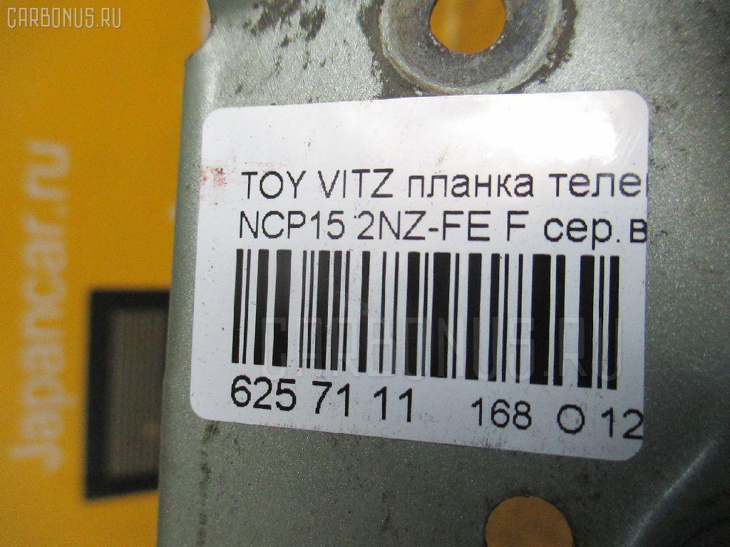 Планка телевизора TOYOTA VITZ NCP15 2NZ-FE Фото 2