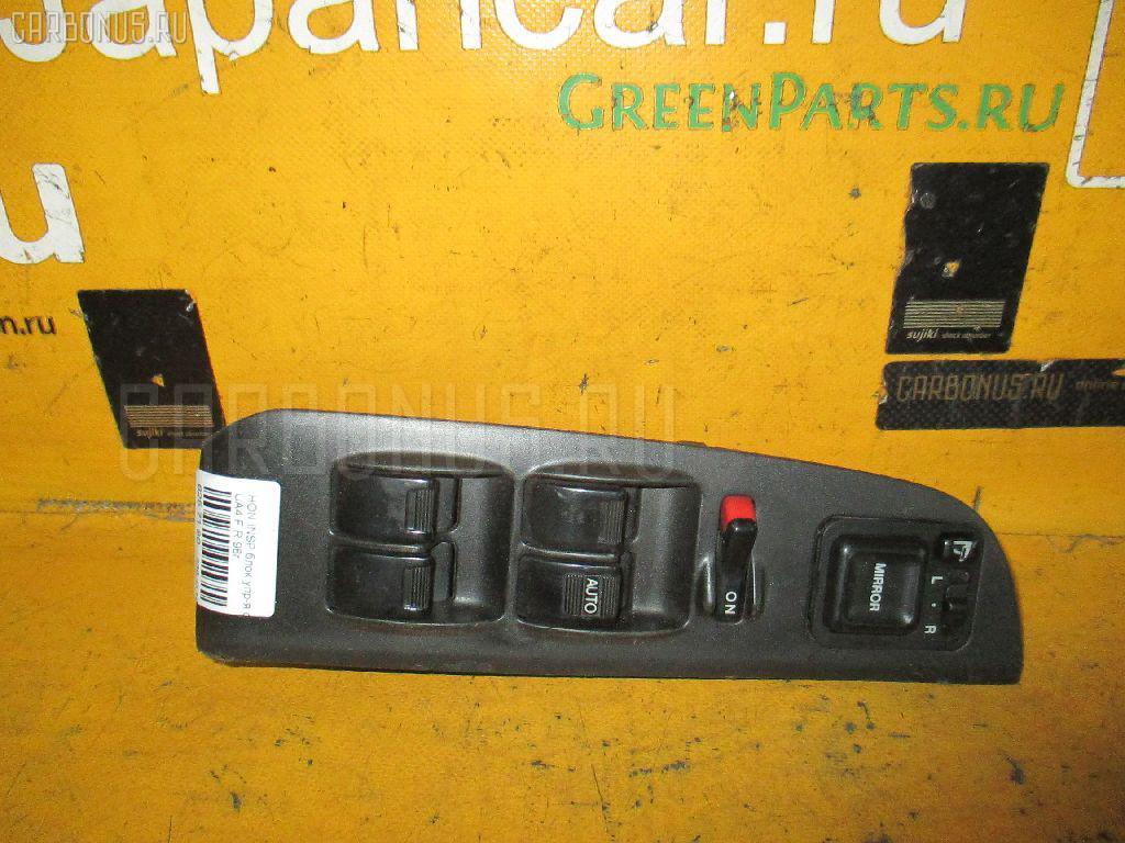 Блок упр-я стеклоподъемниками HONDA INSPIRE UA4. Фото 5