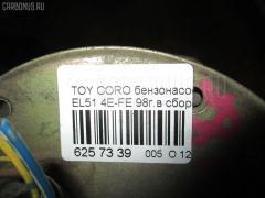 Бензонасос TOYOTA COROLLA II EL51 4E-FE Фото 3