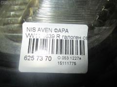 Фара Nissan Avenir VW11 Фото 3