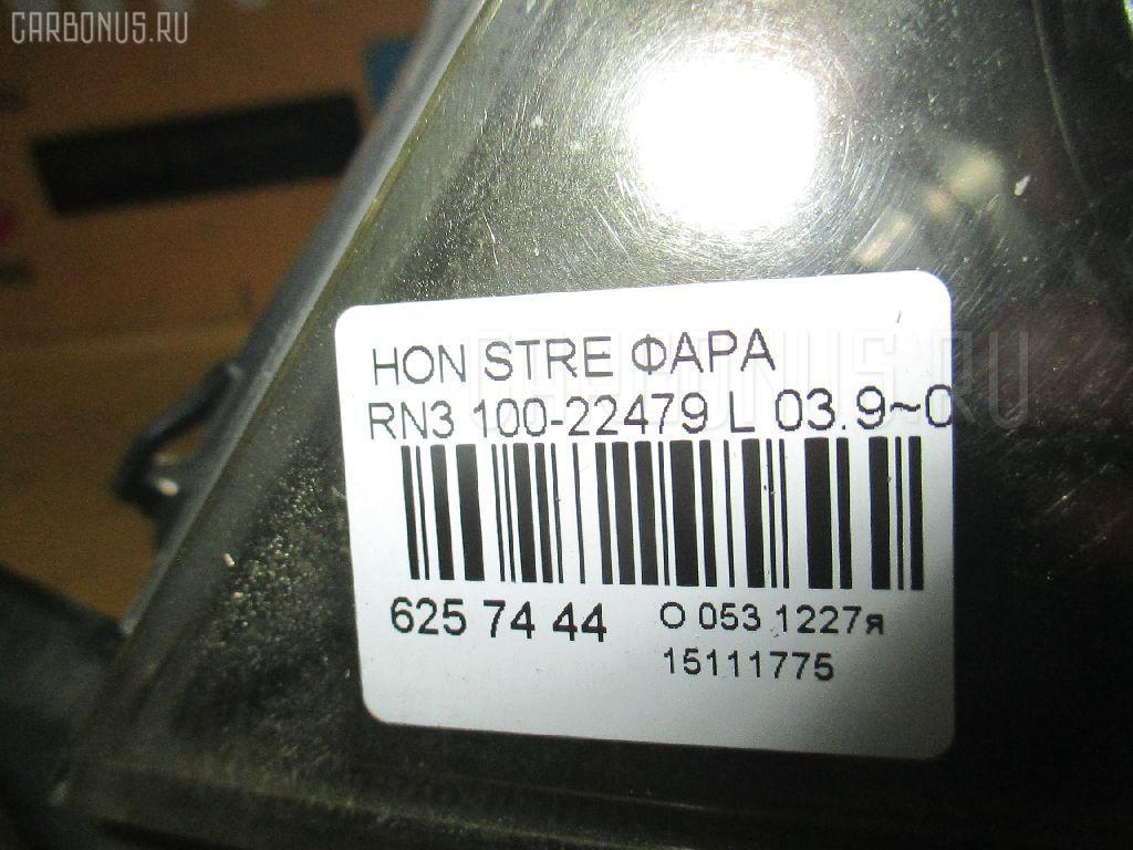 Фара HONDA STREAM RN3 Фото 3