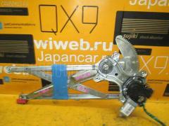 Стеклоподъемный механизм Toyota Nadia SXN10 Фото 1