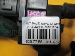 Катушка зажигания Mitsubishi Pajero mini H56A 4A30T Фото 2