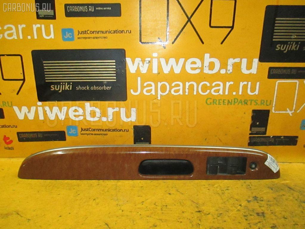 Блок упр-я стеклоподъемниками HONDA STEPWGN RF3. Фото 9
