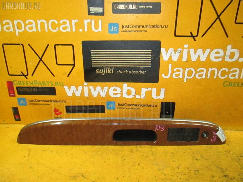 Блок упр-я стеклоподъемниками HONDA STEPWGN RF3. Фото 11