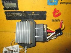 Регулятор скорости мотора отопителя TOYOTA HARRIER MCU30W 1MZ-FE Фото 1