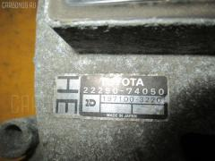 Датчик расхода воздуха TOYOTA CARINA ED ST162 3S-GE Фото 1