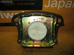 Air bag TOYOTA MARK II GX90 Фото 1