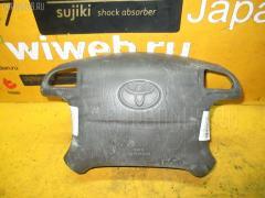 Air bag TOYOTA MARK II GX90 Фото 2