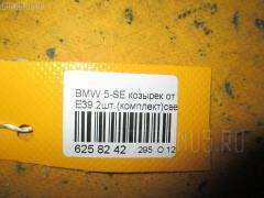 Козырек от солнца Bmw 5-series E39-DD62 Фото 3