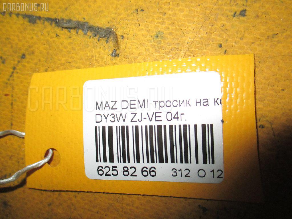 Тросик на коробку передач MAZDA DEMIO DY3W ZJ-VE Фото 2