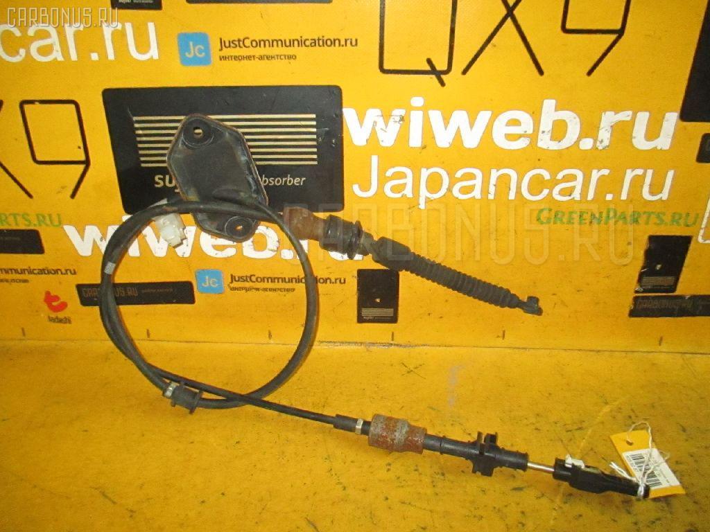Тросик на коробку передач MAZDA DEMIO DY3W ZJ-VE Фото 1