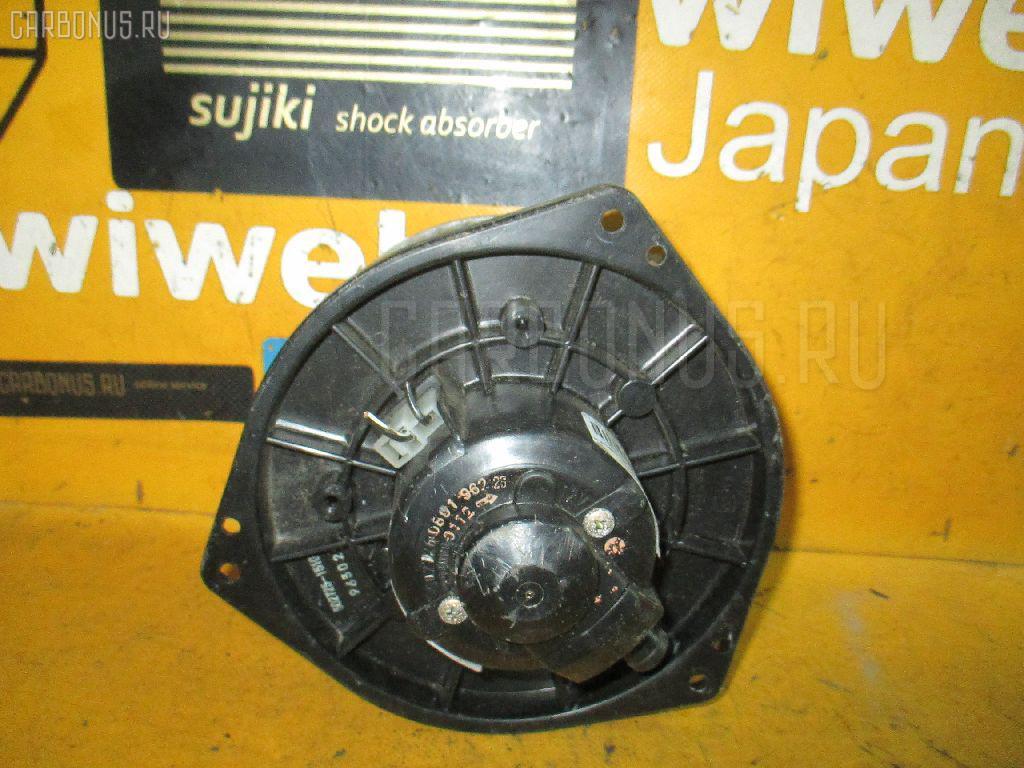 Мотор печки MITSUBISHI MIRAGE DINGO CQ2A. Фото 2