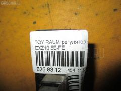 Регулятор скорости мотора отопителя Toyota Raum EXZ10 5E-FE Фото 3