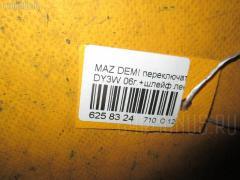 Переключатель поворотов Mazda Demio DY3W Фото 3