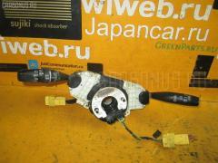 Переключатель поворотов Honda Odyssey RB1 Фото 2