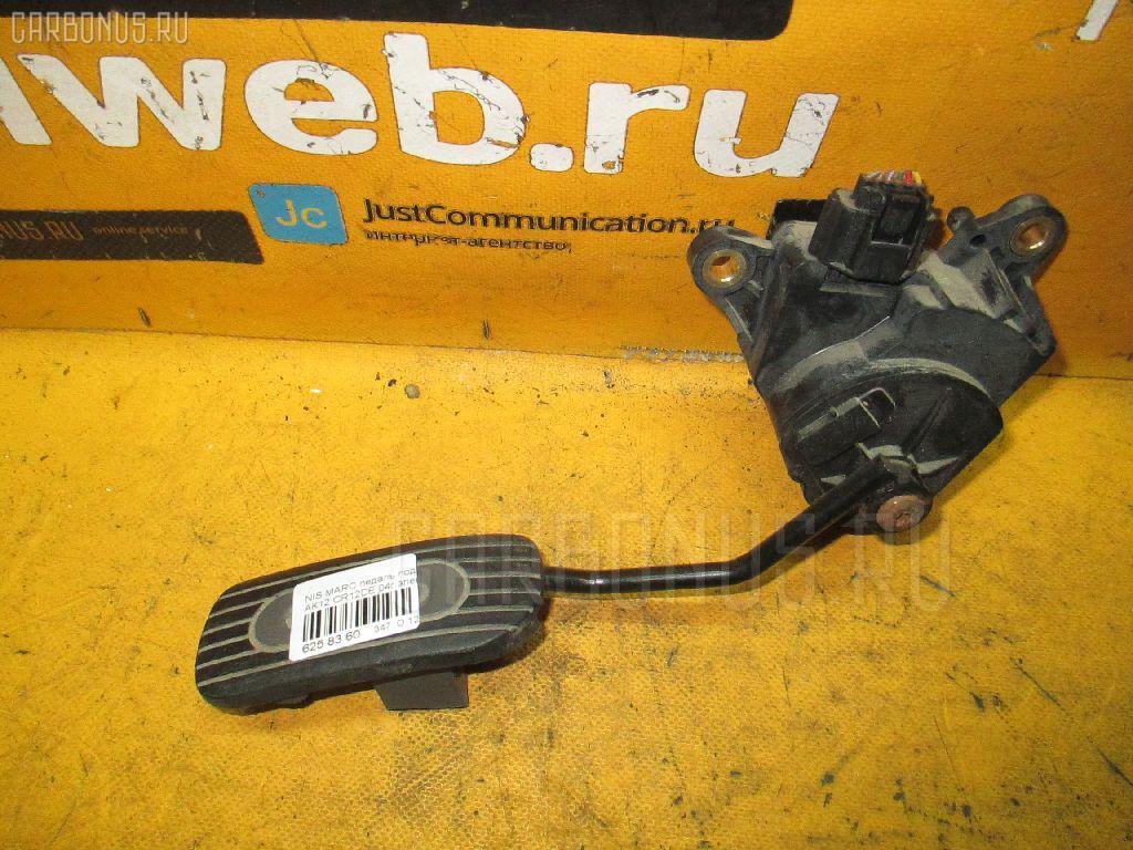 Педаль подачи топлива NISSAN MARCH AK12 CR12DE. Фото 4