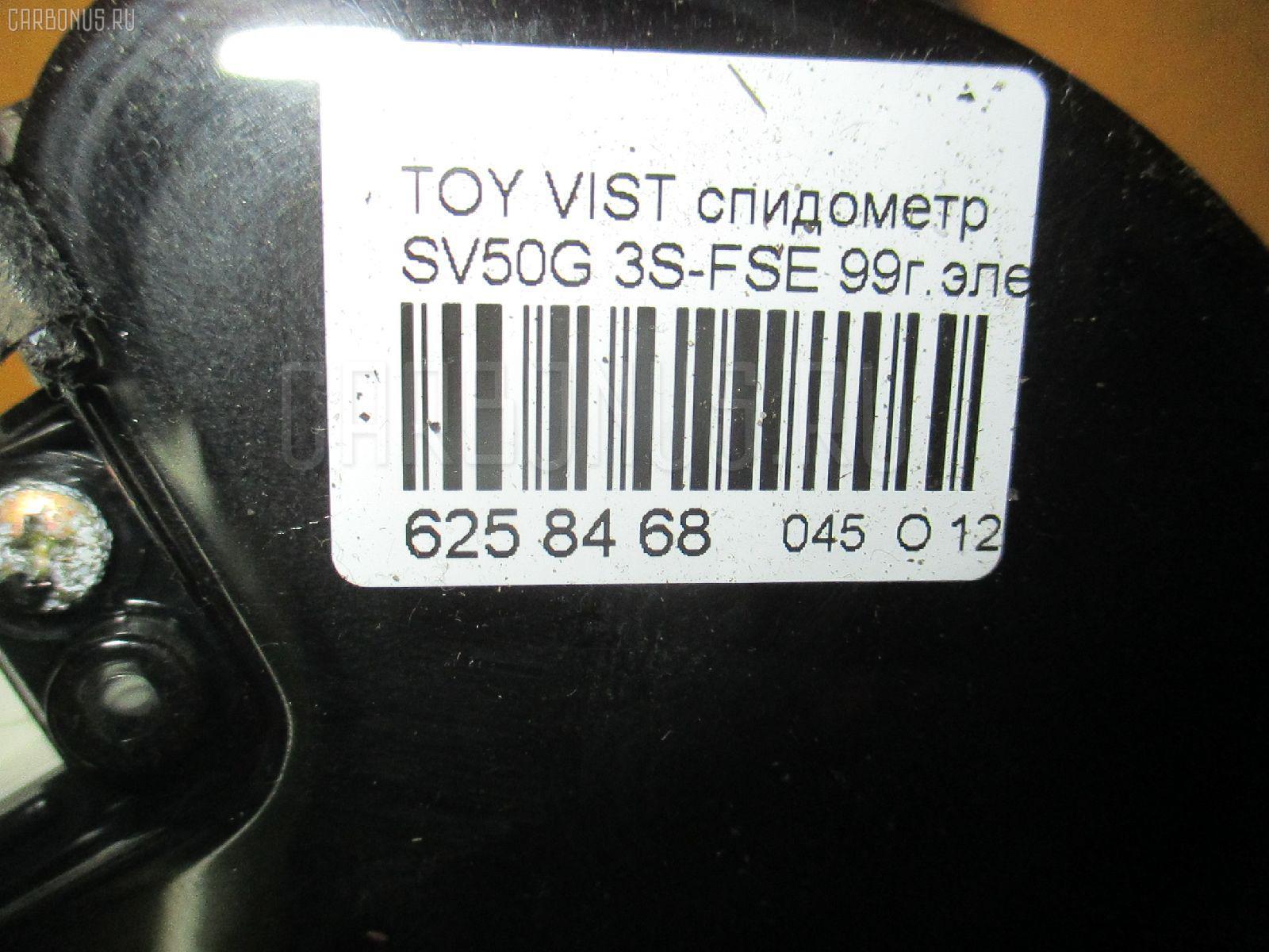 Спидометр TOYOTA VISTA ARDEO SV50G 3S-FSE Фото 6