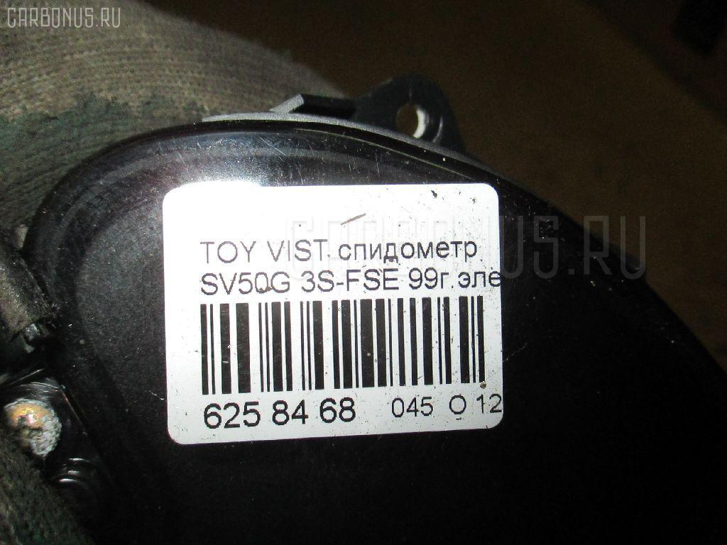 Спидометр TOYOTA VISTA ARDEO SV50G 3S-FSE Фото 5