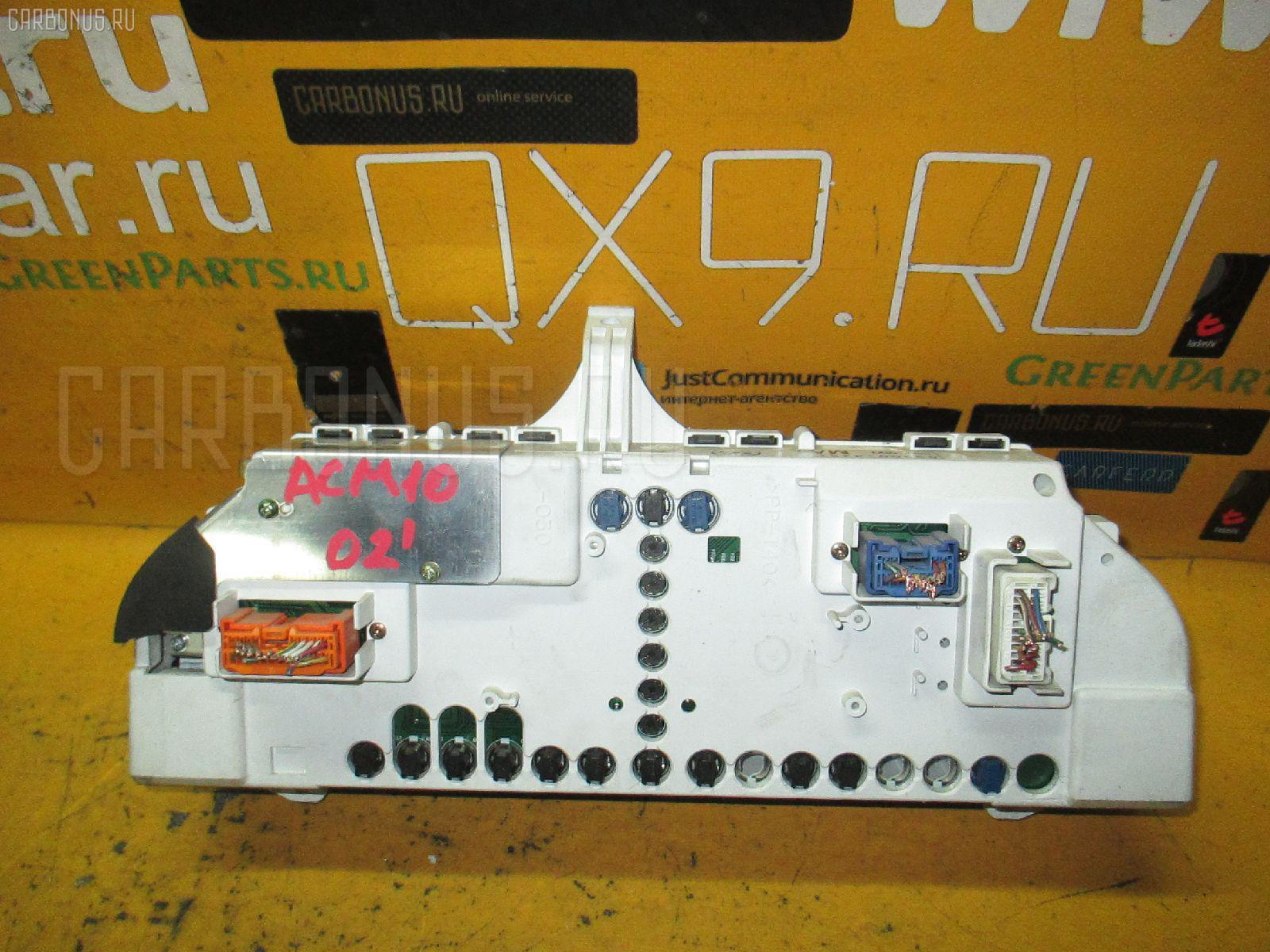 Спидометр TOYOTA GAIA ACM10G 1AZ-FSE. Фото 6