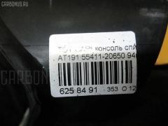 Консоль спидометра Toyota Carina AT191 Фото 5
