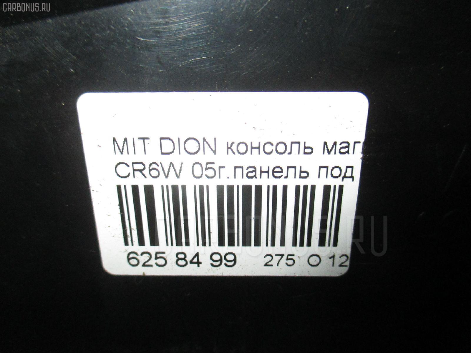 Консоль магнитофона MITSUBISHI DION CR6W Фото 6