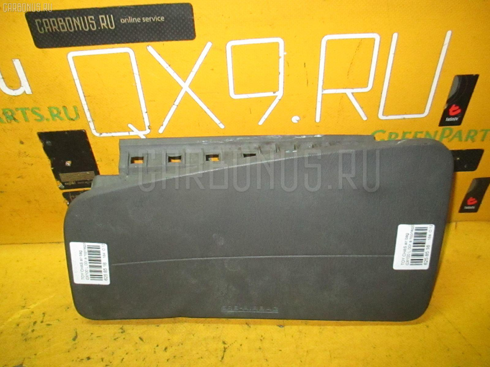 Air bag TOYOTA CHASER GX100 Фото 4