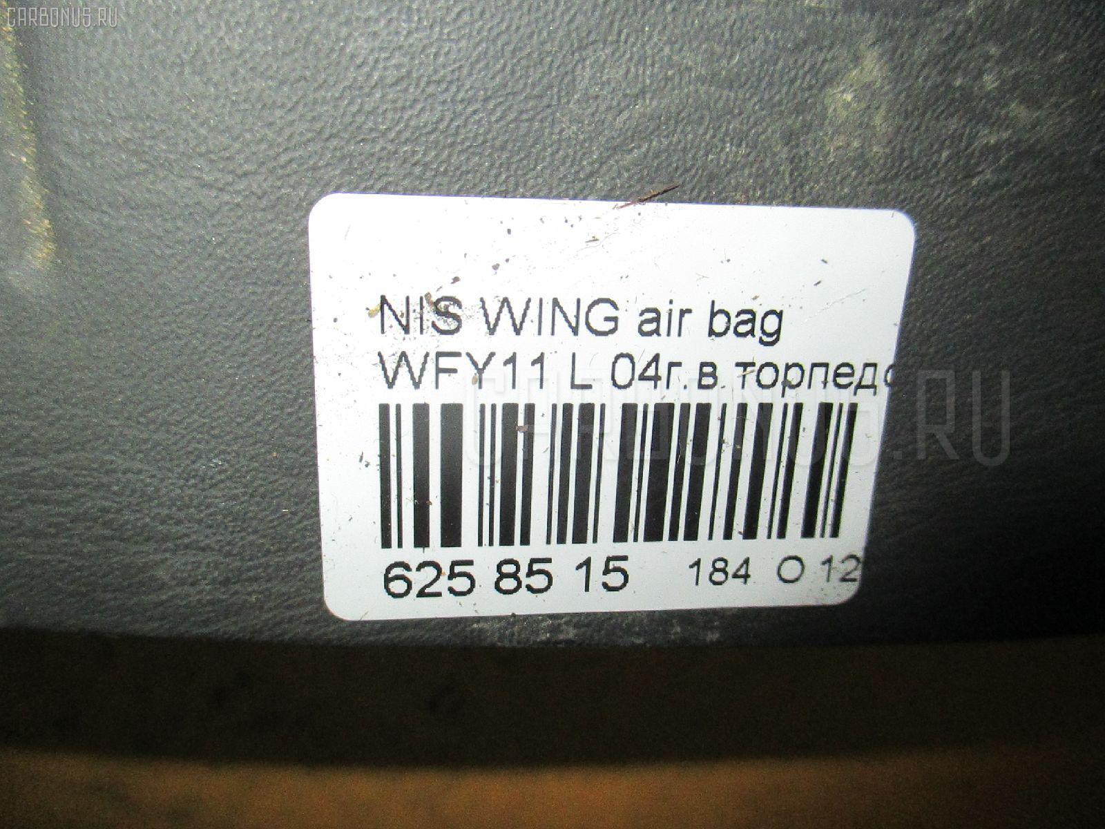 Air bag TOYOTA CHASER GX100 Фото 9