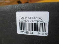 Air bag TOYOTA PROBOX NCP50V Фото 3